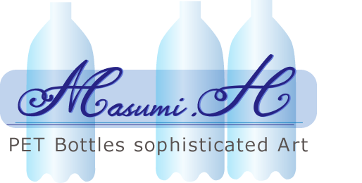 Masumi Homma|PET Bottles sophisticated Art