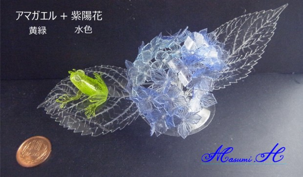 アマガエル1+紫陽花2